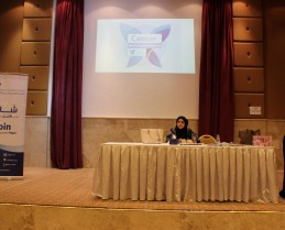 Qatar Cancer Society Lecture