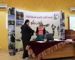 Al Kawthat School Visit